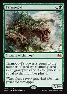 tarmogoyf2